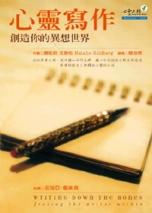 http://addons.books.com.tw/G/0/0010206190.jpg