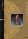 北京故宮文物珍品集:藏傳佛教造像
