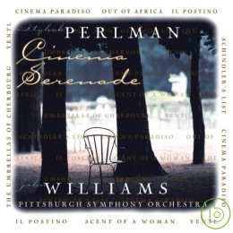 帕爾曼的電影琴聲 Perlman / Film Music - Cinema Serenade
