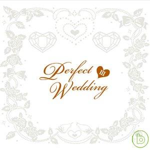 超完美三部曲-三部曲 / 超完美婚禮 V.A. / Perfect Wedding
