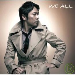Hideaki Tokunaga / We all