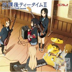 放課後Teatime / K-ON!! 輕音部 劇中歌集 放課後Teatime II(日本進口普通版)