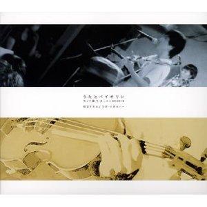 田邊守 與 LABO REVOLVER / 歌曲與小提琴 Live@La Cana (日本進口版)