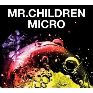 Mr.Children / Mr.Children 2001-2005