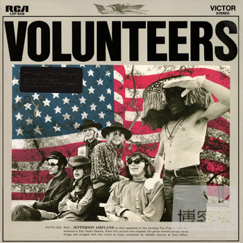 傑佛遜飛船合唱團 / 志願者 (180g LP)(Jefferson Airplane / Volunteers (180g LP))