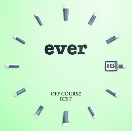 OFF COURSE / ever OFF COURSE BEST世紀精選輯