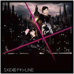 SKE48 / 膽小鬼LINE_TYPE-B (CD+DVD)