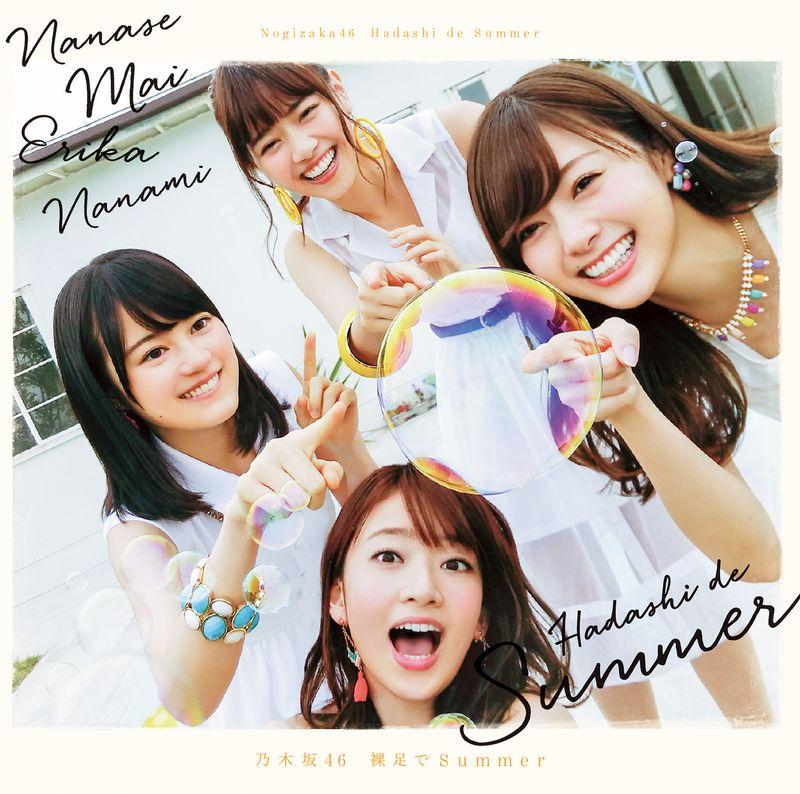 乃木(土反)46 / 赤腳Summer (Type B CD+DVD)