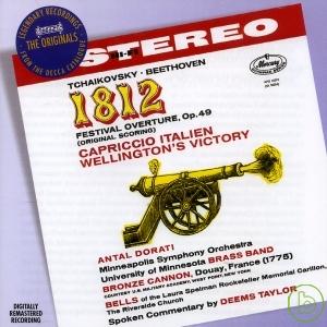 柴可夫斯基:1812 序曲&貝多芬:威靈頓的勝利(Tchaikovsky: 1812 Overture & Beethoven: Wellington's Victory)
