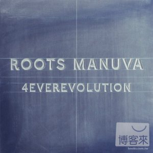 Roots Manuva / 4everevolution