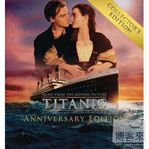 電影原聲帶 / 鐵達尼號 3D:4CD 行家珍藏版(O.S.T. / Titanic: Collector's Anniversary Edition (4CD))