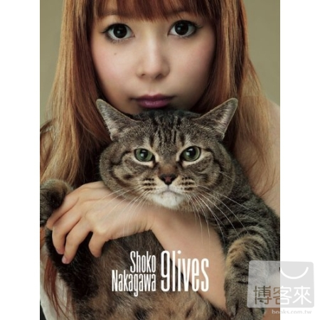 2016七夕快播电影博客来CD>中川翔子/ 9lives (初回限定盘, CD+DVD)快播5 0下载2016安装