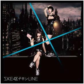 SKE48 / 膽小鬼LINE_TYPE-C (CD+DVD)