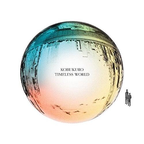 可苦可樂 / TIMELESS WORLD (初回限定台壓盤CD+DVD)