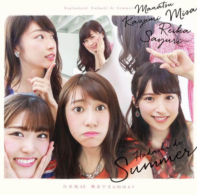 乃木(土反)46 / 赤腳Summer (Type C CD+DVD)