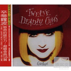 辛蒂羅波 / 致命的吸引力-超級金曲16首(Cyndi Lauper / Twelve Deadly ...Sins And Then Some)