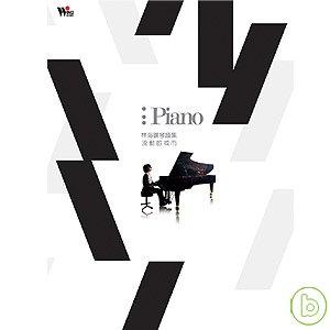 林海 / 流動的城市 鋼琴譜集(內無CD)