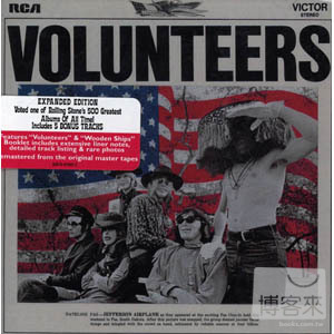 Jefferson Airplane / Volunteers (Remastered)