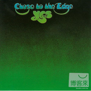 YES樂團 / Close to the Edge(Yes / Close to the Edge)