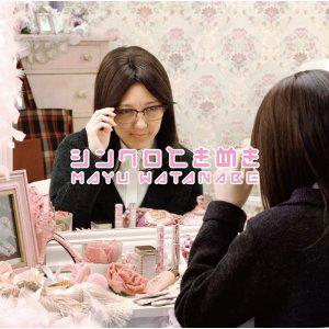 渡邊麻友 / 怦然心動 (日本進口初回限定版C, CD+DVD)
