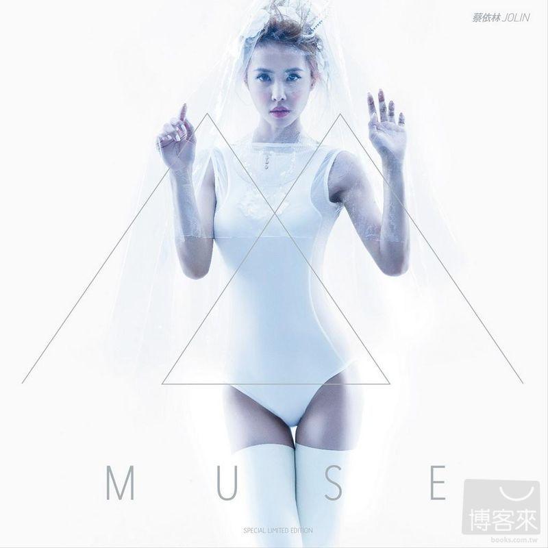 蔡依林 / MUSE IN LIVE 冠軍典藏迷幻影音版 (CD+2DVD)