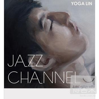 林宥嘉 / Jazz Channel 林宥嘉邂逅爵士慈善音樂會Live精華