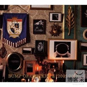 BUMP OF CHICKEN / BUMP OF CHICKEN II [2005-2010] (日本進口版)