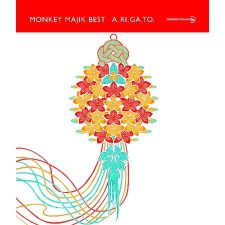 猴子把戲 / MONKEY MAJIK BEST - 感謝 - (3CD+DVD)