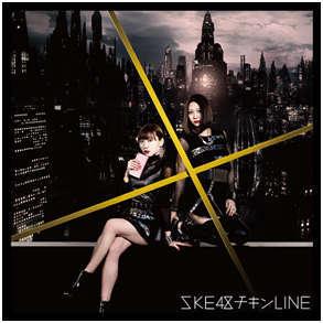 SKE48 / 膽小鬼LINE_TYPE-D (CD+DVD)