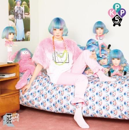 卡莉怪妞 / KPP BEST (2CD Album)