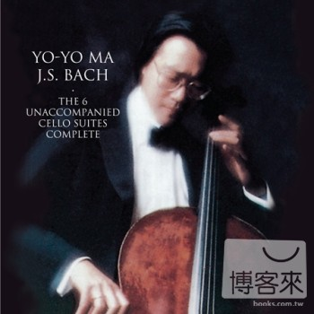 馬友友 / 巴哈:大提琴無伴奏組曲全套 (2CD)(Yo-Yo Ma / Bach: Unaccompanied Cello Suites (2CD))