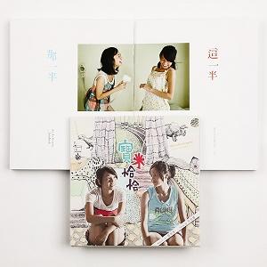 【博客來獨家】《寶米恰恰》電影原聲帶、作者親簽版小說、攝影集套裝組
