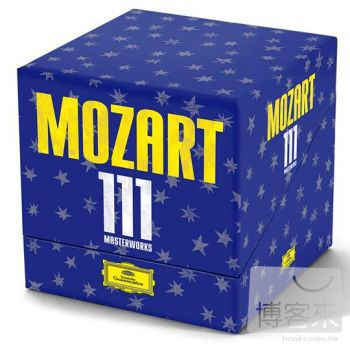 莫札特經典111 - 限量豪華套裝 (55CD) Mozart 111 / The Collector's Edition - 55 CD (Limited Edition)