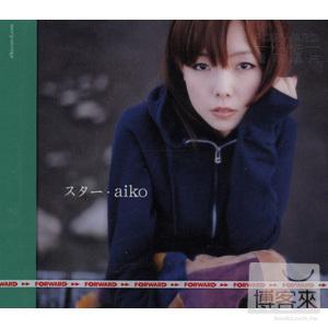 aiko / star