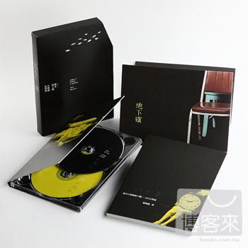 2012 幾米音樂劇《地下鐵》原聲帶(2CD)