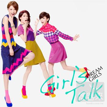 Dream Girls / Girl's talk EP
