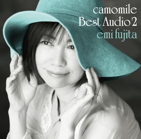 藤田惠美 / camomile Best Audio 2