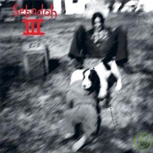 Sebadoh / III
