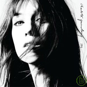 夏綠蒂甘斯柏 / IRM Charlotte Gainsbourg / IRM