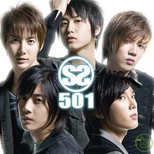 SS501 / 日文正規1輯(台灣獨占豪華限定盤)