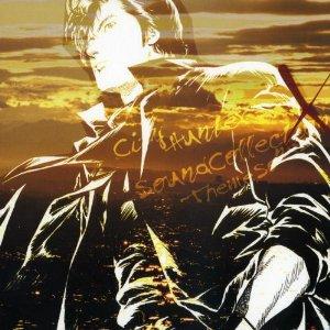 合輯 / 城市獵人 City Hunter Sound Collection X -Theme Songs- (日本進口版, 2CD)