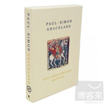 保羅賽門 / 優雅莊園 25週年紀念超豪華典藏套裝 (2CD+2DVD)(Paul Simon / Graceland 25th Anniversary Collector's Edition Box