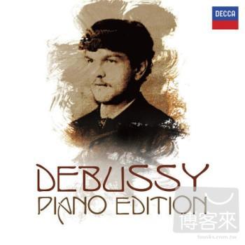 DEBUSSY Piano Edition / Thibaudet, Kocsis, Casard, Kontarsky, etc. (6CD)