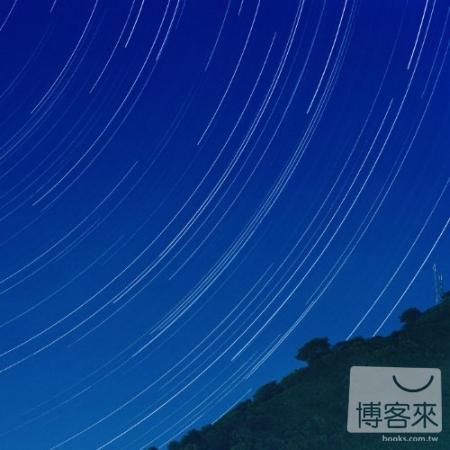 空氣公團 /《夜色在眼前流逝》