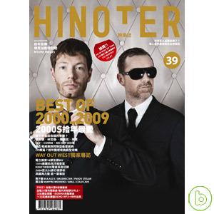 HINOTER 39