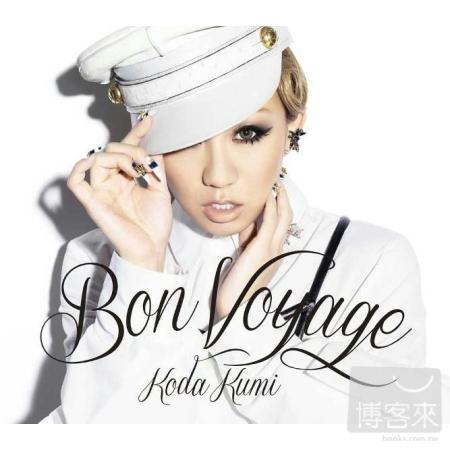 倖田來未 / Bon Voyage 倖感旅程 (CD+DVD)