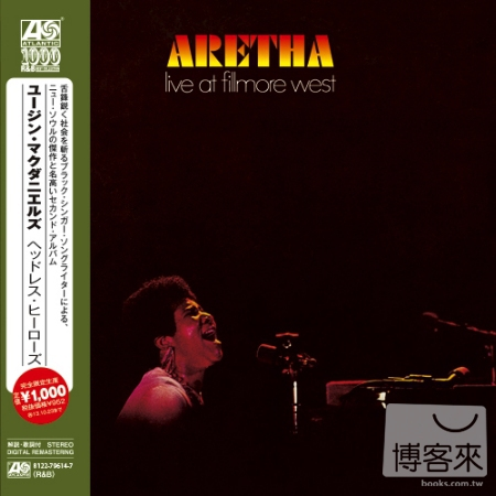 艾瑞莎富蘭克林 / 費爾摩現場實錄(Aretha Franklin / Aretha Live At Fillmore West)