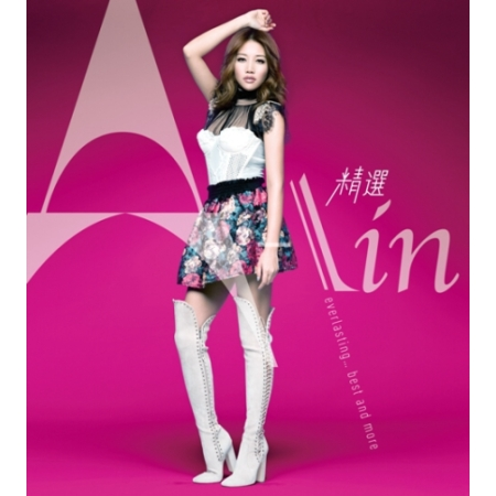 A-lin / 精選A-lin - everlasting…best and more (2CD)