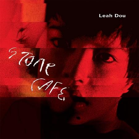 竇靖童 / Stone Café(Leah Dou / Stone Café)