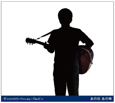 小田和正 / 彼日彼時 (3CD典藏盤)